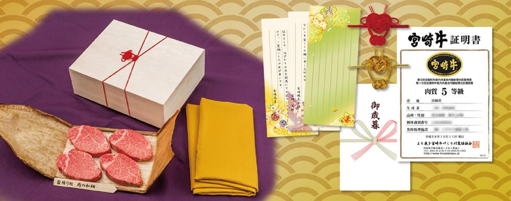 その想いに品質を添えて伝える、和翔の特別梱包